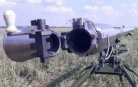 В Украине создали новый противотанковый гранатомет Ланцея (видео)