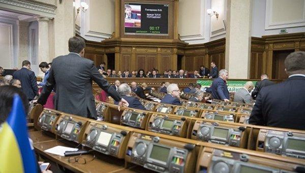 Рада изменила Бюджетный кодекс ради медреформы