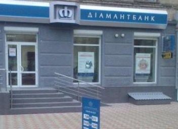 Сделка по передаче Диамантбанка принимающему ТАСкомбанку завершена