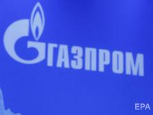 Газпром готовит новый иск против Украины