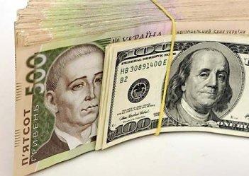 Курс гривні на міжбанку в четвер зміцнився до 26,195 грн/$1