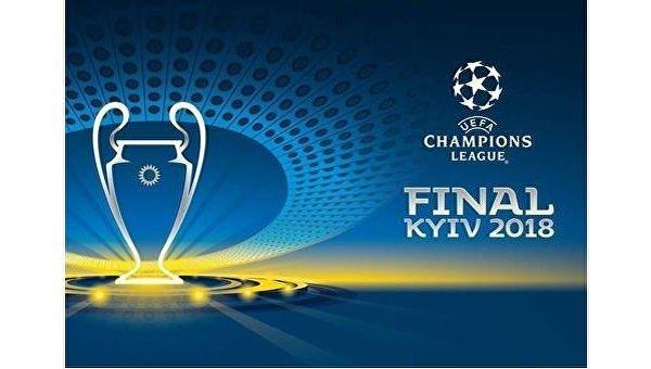 Представлен логотип финала Лиги чемпионов, который пройдет в Киеве