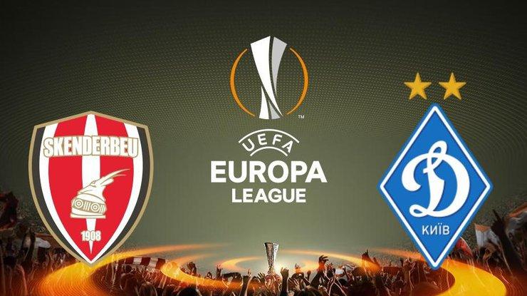 Скендербеу - Динамо: прогноз букмекеров на матч Лиги Европы