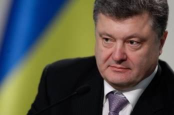 Порошенко: благодарю власти США за поддержку оборонного потенциала Украины и последовательную позицию надежного союзника
