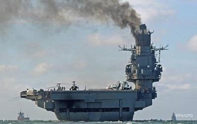Росія до 2021 року залишиться без авіаносця