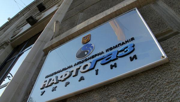 Нафтогаз пригрозил новыми ограничениями газоснабжения столичных ТЭЦ