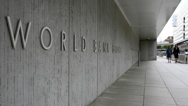 Всемирный банк прогнозирует Украине ускорение темпов роста ВВП