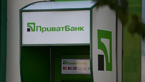 ПриватБанк занялся ипотечным кредитованием