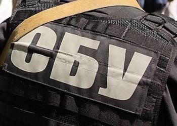 СБУ выдворила из Украины студента-поляка за сожженный Герб Украины