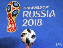 ЧМ по футболу в России пройдет с 14 июня по 15 июля 2018 года