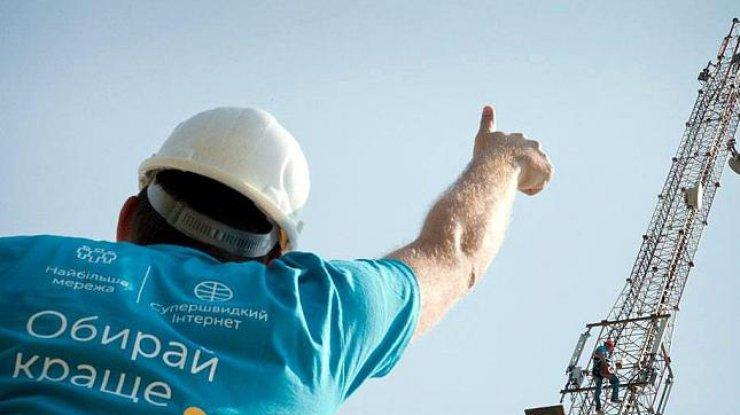 4G запустили еще в 20 городах Украины