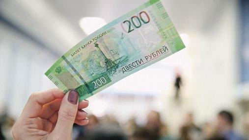 В Евросоюзе могут запретить оборот 200-рублевых купюр с изображением аннексированного Крыма