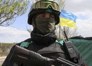 Украинский военный ранен в зоне АТО в воскресенье