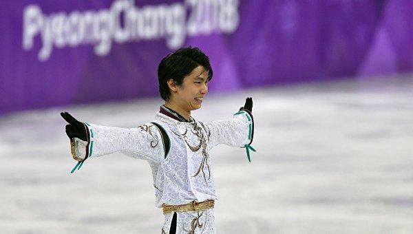 Японский фигурист Ханю выиграл золото Олимпиады в Пхенчхане
