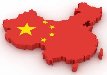 Китай понизит пошлину на импорт легковых автомобилей до 15 процентов