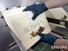 Суд в РФ наложил арест на объекты недвижимости Липецкой фабрики Roshen в декабре 2016 года