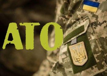 Боевики не перестают обстреливать ночью позиции сил АТО – штаб