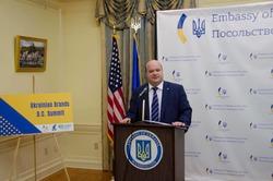 Чалый: власти США поддержали выделение Украине $620,7 млн