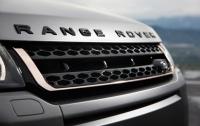 Jaguar Land Rover показал беспилотный кроссовер