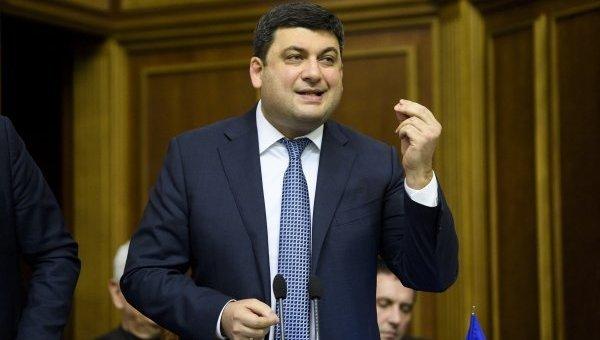 Средняя зарплата в 2018 году достигнет 10 тысяч гривен - Гройсман