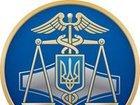 Одесская компания возместила в бюджет более 1 млн грн неуплаченных налогов