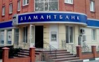НБУ ликвидирует очередной неплатежеспособный банк