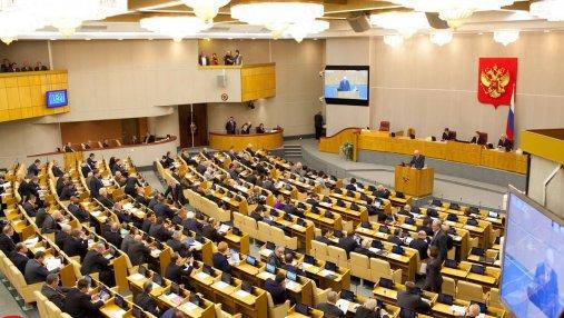 Россия окончательно одобрила закон о санкциях против США и других государств