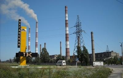 На Луганську ТЕС відновили поставки вугілля
