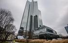 У Deutsche Bank пояснили, чому зростає курс біткоїна
