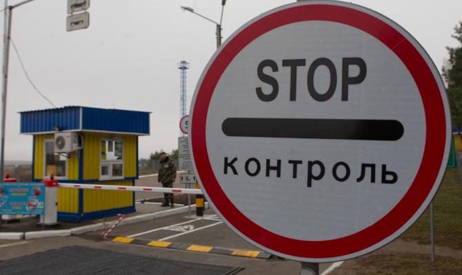 Порошенко подписал закон об усилении контроля на границе