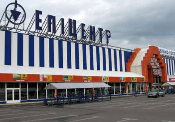 Эпицентр К до конца 2018г откроет 5 новых торговых центров