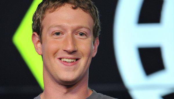 Цукерберг уходит в декретный отпуск