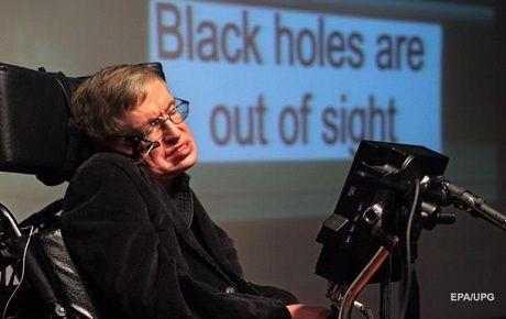 Найдена последняя работа физика Стивена Хокинга