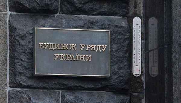 В Кабмине сообщили, как Украина мешает отмене антироссийских санкций