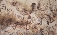 На полуострове в Центральной Америке нашли пещеру с рисунками майя (видео)