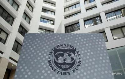 Україна і МВФ обговорили програму допомоги