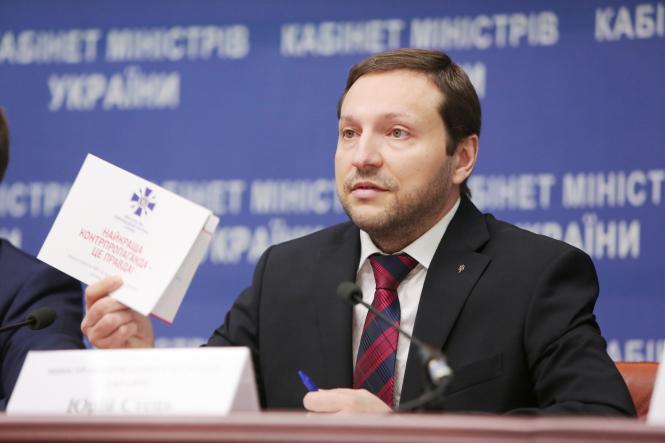 Министерство информполитики потратит на рекламу более 20 миллионов гривен