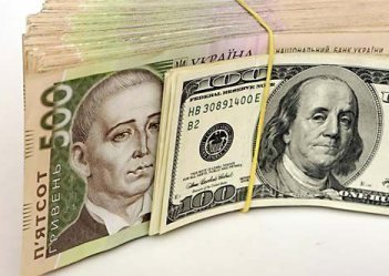 НБУ на аукционе в четверг купил $51 млн по курсу до 25,47 грн/$1