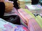 Податківці ліквідували міжрегіональний конвертаційний центр, вилучено 8,2 млн гривень і 1,8 млн дол. готівкою, 3,45 кг золота. ФОТОрепортаж
