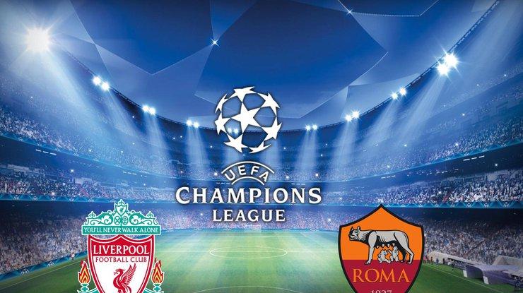 Ливерпуль - Рома: результаты невероятного матча Лиги чемпионов