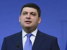 Гройсман: Мне нужны минимальная цена и максимальное качество для украинских дорог