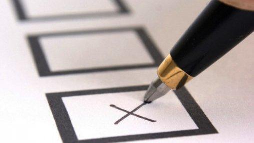 Число желающих стать кандидатами будет расти, – в РФ официально началась президентская кампания