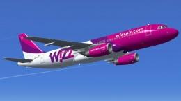 Wizz Air запускает 4 новых рейса из Львова