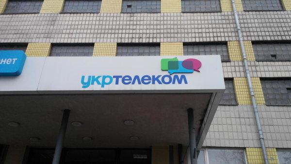 Суд подтвердил возврат государству Укртелекома Ахметова – ФГИУ