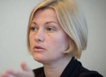 И.Геращенко заявляет о необходимости дополнительной верификации списков на обмен