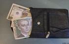 Гроші МВФ для України: кредит останньої надії