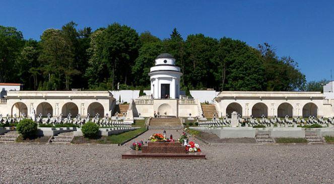 У Львові вшанували захисників міста 1919-1920 років