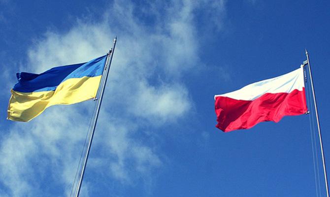 Около 4,5 тыс. украинцев и поляков приняли участие в двусторонней программе обмена для молодёжи