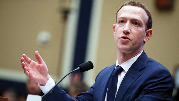 Цукерберг зробив ривок у рейтингу багатіїв