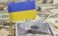 Сколько украинцы заплатят за госдолг